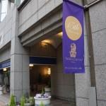 ザ・リッツカールトン大阪のクラブフロアに泊まってきました