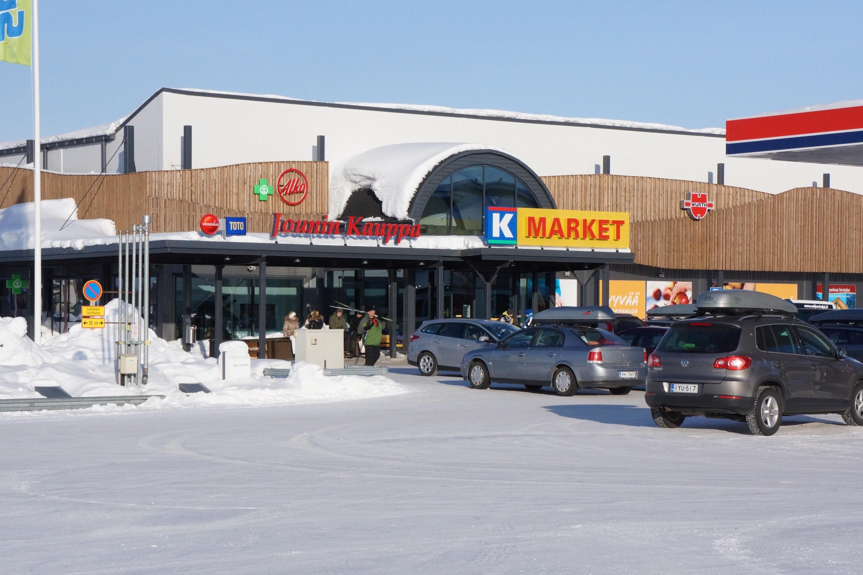 スーパーマーケットが楽しい