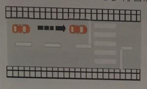 traffic_rule1