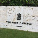ザ・リッツカールトン沖縄に泊まってきました